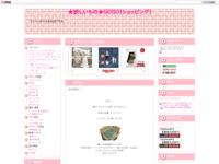 http://gosohamu.blog86.fc2.com/