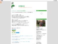 ヤングジャンプ TIGER & BUNNY漫画感想のスクリーンショット