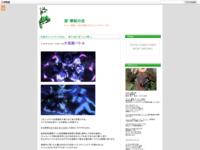 灼眼のシャナⅢ-FINAL- 第24話「涯てより開く」のスクリーンショット