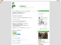 咲-Saki- 阿知賀編 episode of side-A 第6局「奪回」のスクリーンショット