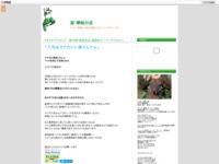 ドキドキ!プリキュア 第10話「転校生は、国民的スーパーアイドル!!」のスクリーンショット
