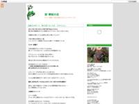遊戯王ARC-V 第22話「占い少女 方中ミエル」のスクリーンショット