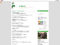 遊戯王ARC-V 第23話「秘術の眼」のスクリーンショット