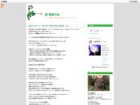 遊戯王ARC-V 第25話「不動の覚悟!!権現坂 昇」のスクリーンショット
