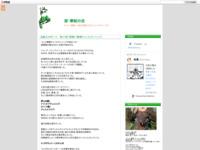 遊戯王ARC-V 第27話「開幕!!舞網チャンピオンシップ」のスクリーンショット