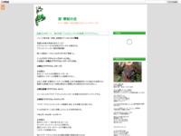 遊戯王ARC-V 第28話「アユのエンタメ水族館(アクアリウム)」のスクリーンショット