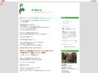 遊戯王ARC-V 第31話「唸る旋風 妖仙ロスト・トルネード!」のスクリーンショット