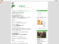 遊戯王ARC-V 第32話「熱戦!エンタメデュエルショー!!」のスクリーンショット