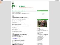 遊戯王ARC-V 第37話「動き出す運命」のスクリーンショット