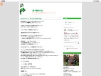 遊戯王ARC-V 第39話「逆鱗の覚醒」のスクリーンショット