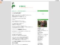遊戯王ARC-V 第52話「蘇る伝説総長!」のスクリーンショット