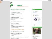 遊戯王ARC-V 第56話「セキュリティ完全包囲網!」のスクリーンショット