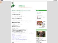 遊戯王ARC-V 第64話「デュエルキング「ジャック・アトラス」」のスクリーンショット