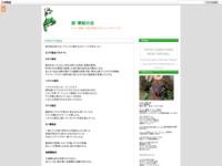 NARUTO秘伝のスクリーンショット