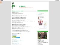 戦姫絶唱シンフォギアGX 最終話のスクリーンショット