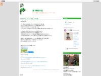 NARUTO サスケ真伝 来光篇のスクリーンショット