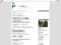 遊戯王ARC-V 第99話「永遠のデュエル」のスクリーンショット