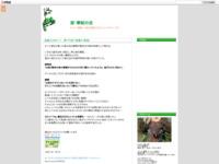遊戯王ARC-V 第115話「修羅の渇望」のスクリーンショット
