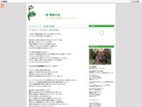 ダンガンロンパ3 未来編・絶望編のスクリーンショット