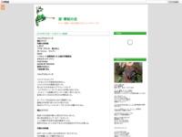 2016年10月~12月アニメ感想のスクリーンショット