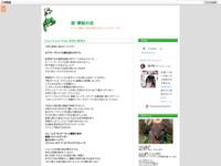 Fate/Grand Order 新宿幻霊事件のスクリーンショット
