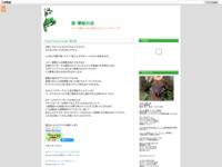 Fate/Grand Order 第2部のスクリーンショット