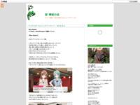 バンドリ!ガールズバンドパーティー! 2018/6/3のスクリーンショット