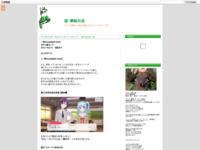 バンドリ!ガールズバンドパーティー! 2018/8/14のスクリーンショット