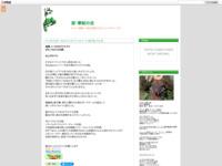 バンドリ!ガールズバンドパーティー! 2018/12/9のスクリーンショット