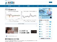 http://gyokai-search.com/