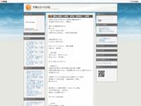 霊剣山 叡智への資格 第3話 新教設立 の感想のスクリーンショット