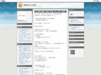 霊剣山 叡智への資格 第5話 仙人への道 の感想のスクリーンショット