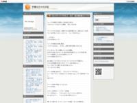 クロックワーク・プラネット #03 真正面突破(コンフリクト) の感想のスクリーンショット