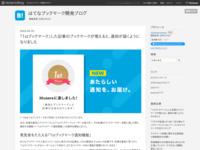 http://hatena.g.hatena.ne.jp/hatenabookmark/20090402/firefox_beta