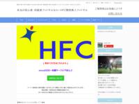 HFC神戸素人フットサルのサイト画像