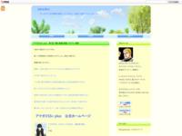 アマガミSS+ plus 第1話 「絢辻詞編 前編 ユウワク」 感想のスクリーンショット