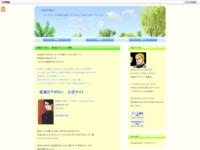 坂道のアポロン 第1話 「モーニン」 感想のスクリーンショット