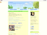 ガールズ&パンツァー ドラマCD 「あんこうチーム訪問します!」 感想のスクリーンショット