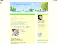 ヤマノススメ セカンドシーズン 第10話 「富士山って、甘くない…」 感想のスクリーンショット