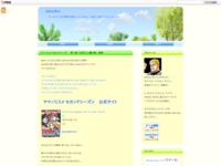 ヤマノススメ セカンドシーズン 第14話 「お母さんと霧ヶ峰!」 感想のスクリーンショット