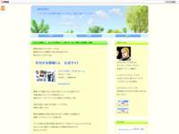 月刊少女野崎くん BD/DVD特典アニメ 第三号 「全てが繋がる相関図」 感想のスクリーンショット