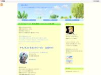 ヤマノススメ セカンドシーズン 第24話(最終回) 「さよなら、わたしたちの夏」 感想のスクリーンショット