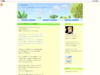 【オリックス】 平野が侍ジャパンの有力候補に!?のスクリーンショット