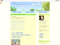 キン肉マン 第195話 「竹刀が導きし闘い…! !」 感想のスクリーンショット