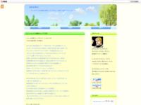 【2/1 オリックス】春季キャンプ1日目のスクリーンショット