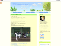【2/12 オリックス】春季キャンプ12日目のスクリーンショット