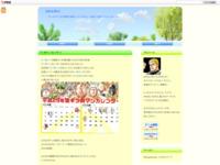 キン肉マン カレンダー!のスクリーンショット