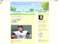 【3/9オリックスvs横浜】快勝の翌日は完敗!のスクリーンショット
