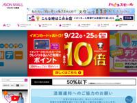 http://higashiura-aeonmall.com/shopguide/shop.jsp?shopno=53&foo=1