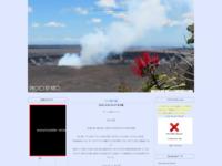 http://hilohawaii.blog87.fc2.com/